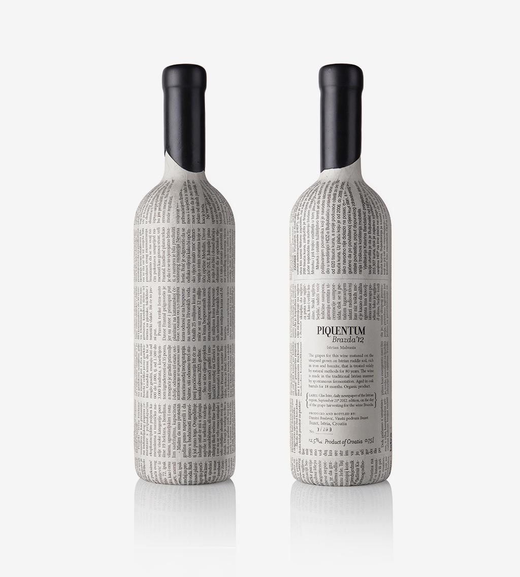 Brazda, Dimitri Brečević, Glas Istre, Piquentum, Sonda, vino, Studio Sonda, Hrvatska, dizajn