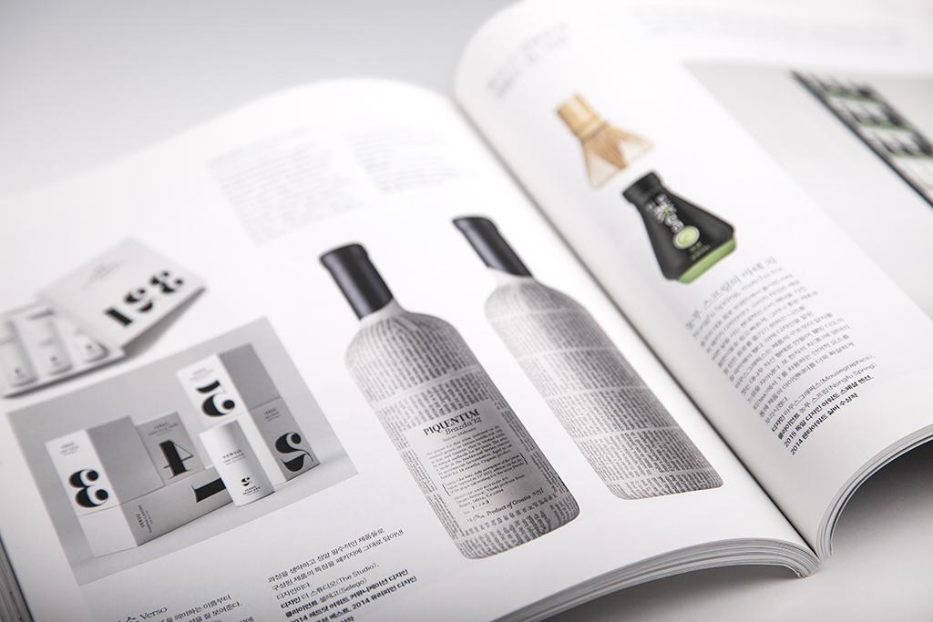 Sonda, Studio Sonda, Dizajn, Hrvatski dizajn, Brazda, Piquentum, Vino